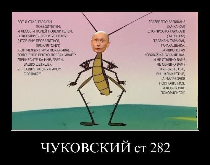 Защищать сирот в РФ опасно для жизни