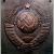 Рисунок профиля (Журналист СССР)