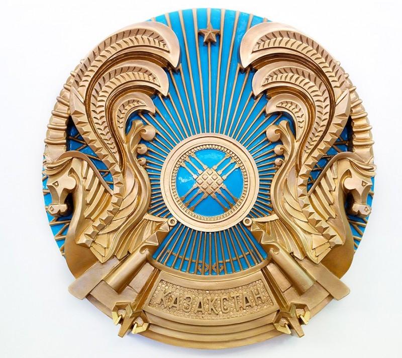 Замурованная Казахская ССР