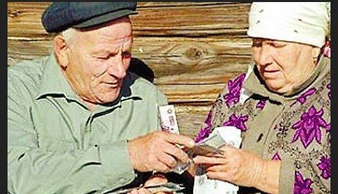 """Мошенничество """"Пенсионного фонда"""" России"""
