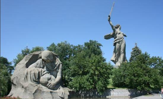 Декларация Совета Народных Депутатов Волгоградской ( Сталинградской) области